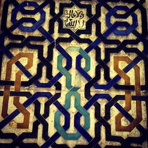 detalj Alhambra